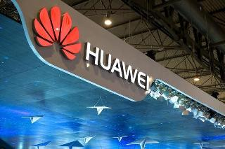 巴西称华为将不在该国政府使用的专用通信网络供应商之列