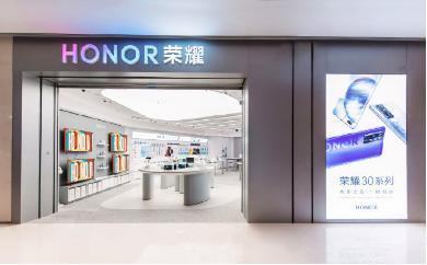 荣耀最快7月发布分离华为后的真正旗舰产品,搭载骁龙888