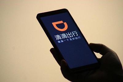 滴滴:恢复网约车、花小猪、顺风车等北京跨城服务