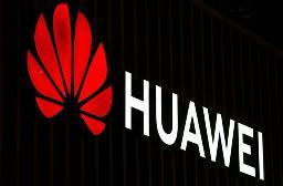 華為:2021年開始收取5G專利授權許可費