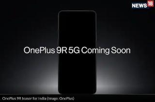 一加9 R确认即将到来:搭载骁龙865,率先在印度与国内发布