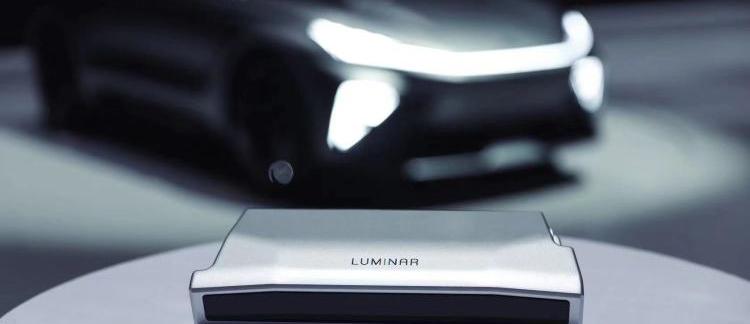 上汽R推出新款純電SUV 搭載激光雷達和成像毫米波雷達