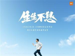 小米定档3月29日发布新品 小米11Pro和至尊版最受关注