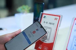成为讯联智付唯一股东 华为拿下支付牌照 微信、支付宝迎来新对手