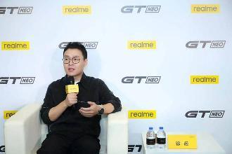 Realme副总裁徐起:加速中高端市场布局 线下门店目标突破8万家