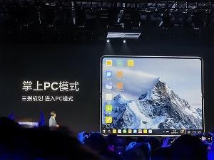 小米平板5核心参数曝光:骁龙8系旗舰芯