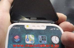iPhone 13外形曝光:扬声器位置改变,刘海这次真小