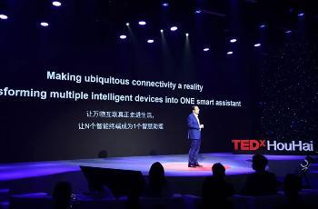 华为手机今年 6 月前大规模升级到鸿蒙 OS 系统