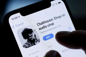 Clubhouse数据遭泄露,官方回复:假的