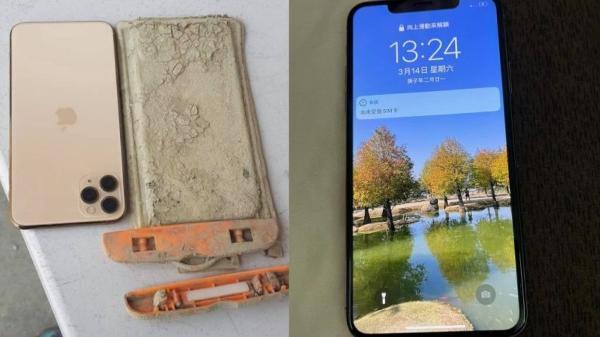 神机预定?iPhone 11 Pro Max掉湖中一年后仍能使用