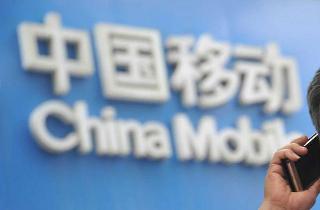 """中国移动回应""""收43个月漫游费"""":吸取教训,加快完善产品"""
