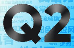 realme 真我Q2系列整体好评率98%!新品或明天官宣
