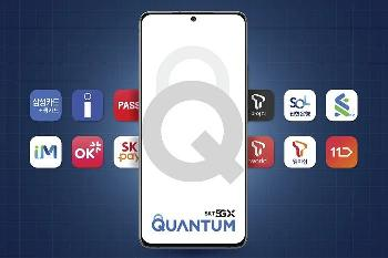 三星Quantum 2正式发布 QRNG安全芯片极难破解