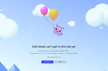 Microsoft Edge 推出全新儿童模式,两个年龄段选择