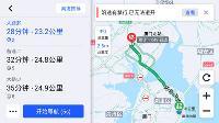高德地图发布车载货车导航 提供车队位置管理和位置共享等功能