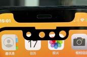 "iPhone 13刘海变小的传闻有""实锤""了?对比图曝光"