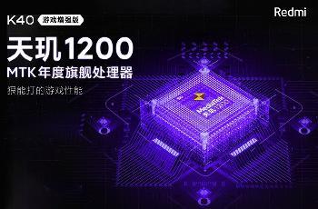 Redmi K40游戏增强版开启预约,4月27日见