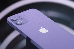 4月23日晚20点!iPhone 12新配色正式上架:5499元起