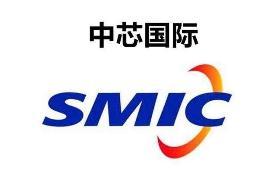 中芯国际拟3.97亿美元转让控股子公司全部股权