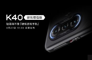 Redmi游戏手机细节曝光:AMOLED柔性直屏 更贵但有价值