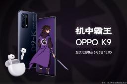 OPPO 与 《刺客伍六七》合作,将推多款联名产品
