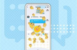 安卓QQ 8.7.0版发布:小黄脸表情炸屏