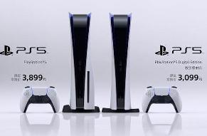 3099起售:国行PS5发布,等等党最终胜利了?
