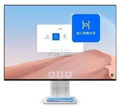 定位办公级+电竞级 华为显示器将发布
