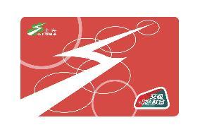 苹果 Apple Pay 正式上线上海交通卡・全国交联版:红色卡面,无可退服务费