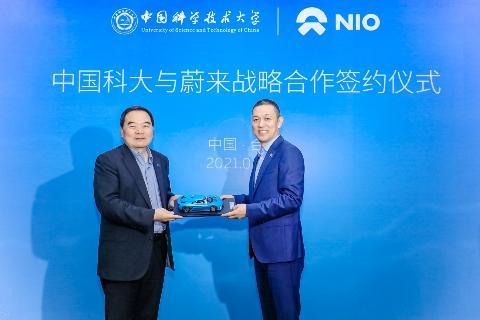 蔚来与中国科大进行战略合作 共同推进技术创新和产业化