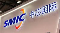 中芯国际 :0.15微米和40纳米缺口最大 产能优先老客户
