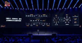 华为轮值董事长徐直军:预计年底可能超3亿台设备搭载鸿蒙操作系统
