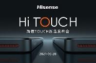 全新音乐阅读旗舰海信 Touch 将于5月20日发布