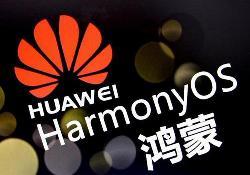 """华为杨海松:华为鸿蒙系统支持第三方手机,""""开源开放毫无保留"""""""