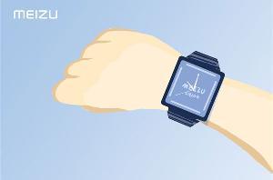 魅族首款智能手表明日发布,使用方形表盘设计
