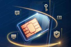 中国移动超级SIM卡产品集采:预估规模1.114亿张