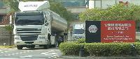 停电、缺水、缺疫苗困住台湾芯片产业,台积电产能将受影响?