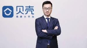 左晖去世后 贝壳CEO彭永东接任董事长
