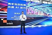 英特尔AI百佳企业亮相,总估值超260亿元