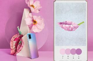 """vivo S9「印象拾光」配色,演绎""""九色渐变""""效果"""