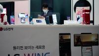 三星、苹果争相在韩推出LG手机置换补贴苹果干这事还是第一次
