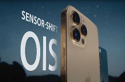 稳了?再传所有iPhone 13机型都支持传感器位移防抖