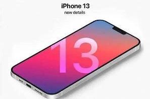 疑似iphone 13系列电池信息曝光:苹果大幅增加容量