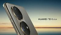 华为消费者业务总裁余承东正式公布了华为 P50 系列