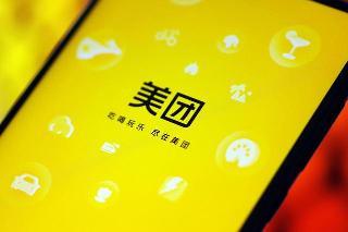 王兴将10%美团股份转入公益基金 约160亿元用于科技与教育