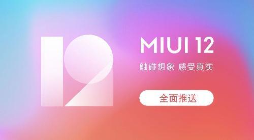 MIUI12.5耗电严重怎么办
