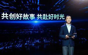 腾讯副总裁孙忠怀首谈腾讯在线视频 BU 成立初衷,明确反对唯流量论唯商业论
