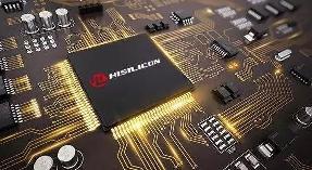 华为:绝不放弃芯片研发,不会进行任何重组或裁员