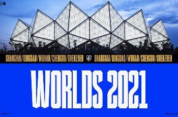 官宣!《英雄联盟》2021全球总决赛将在深圳、上海、青岛、武汉、成都五城举办