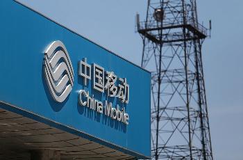 中国移动正式发布算力网络合作伙伴计划